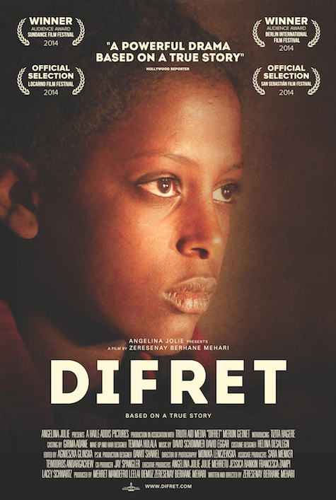 DIFRET POSTER EMAIL