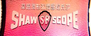 ShawScope-1024x407